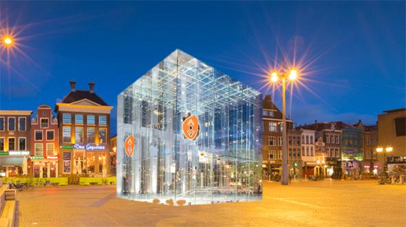 De bibliotheek als eye catcher op de Grote Markt, Groningen