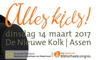 kb_alles_kids